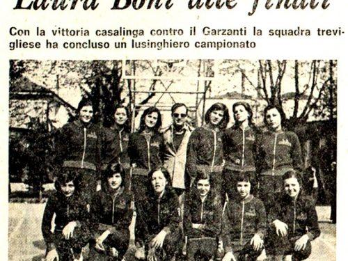 Pallavolo Treviglio 1973 : Laura Boni