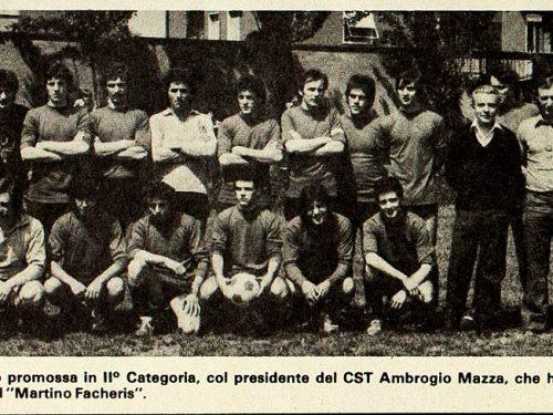 Zanconti 1976 Campionato 2° Categoria